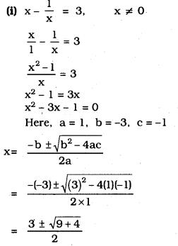 KSEEB SSLC Class 10 Maths Solutions Chapter 10 Quadratic Equations Ex 10.3 14
