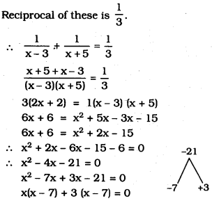 KSEEB SSLC Class 10 Maths Solutions Chapter 10 Quadratic Equations Ex 10.3 16