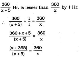KSEEB SSLC Class 10 Maths Solutions Chapter 10 Quadratic Equations Ex 10.3 21