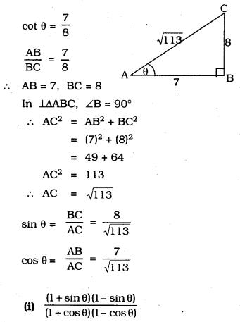 KSEEB SSLC Class 10 Maths Solutions Chapter 11 Introduction to Trigonometry Ex 11.1 10
