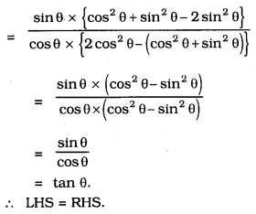 KSEEB SSLC Class 10 Maths Solutions Chapter 11 Introduction to Trigonometry Ex 11.4 25