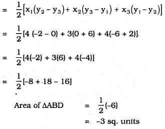 KSEEB SSLC Class 10 Maths Solutions Chapter 7 Coordinate Geometry Ex 7.3 12