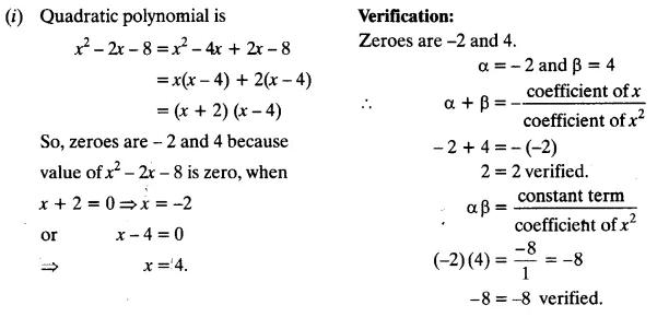 KSEEB SSLC Class 10 Maths Solutions Chapter 9 Polynomials Ex 9.2 1