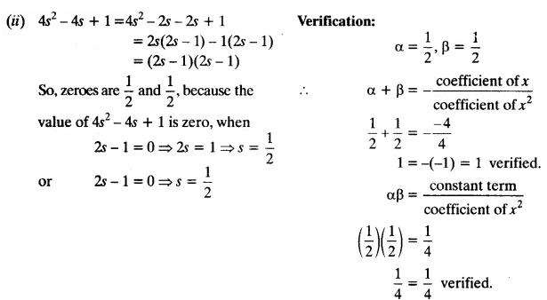 KSEEB SSLC Class 10 Maths Solutions Chapter 9 Polynomials Ex 9.2 2