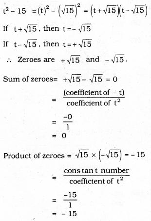 KSEEB SSLC Class 10 Maths Solutions Chapter 9 Polynomials Ex 9.2 5