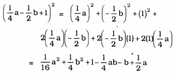 KSEEB Solutions for Class 9 Maths Chapter 4 Polynomials Ex 4.5 6