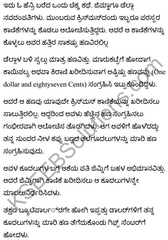 The Gift of the Magi Summary in Kannada 1