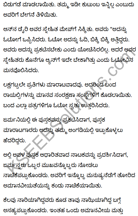 The Girl who was Anne Frank Summary in Kannada 3