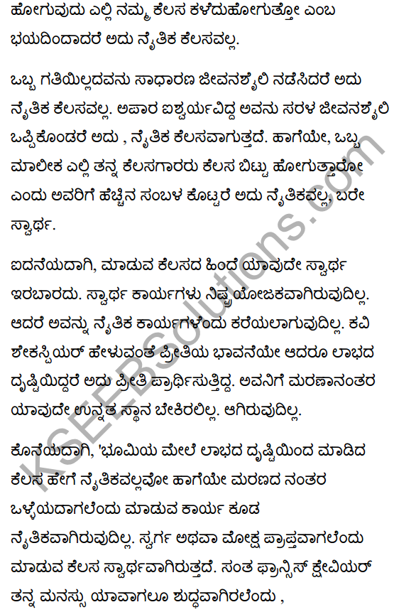 What is Moral Action Summary in Kannada 3