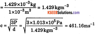 1st PUC Chemistry Question Bank Chapter 5 States of Matter - 44