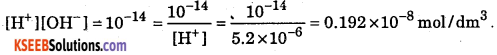 1st PUC Chemistry Question Bank Chapter 7 Equilibrium - 16