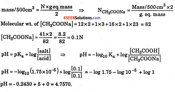 1st PUC Chemistry Question Bank Chapter 7 Equilibrium - 39