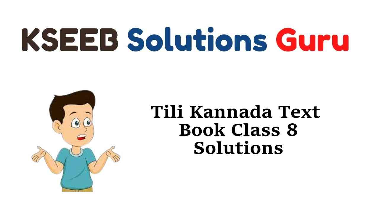 Tili Kannada Text Book Class 8 Solutions Answers Guide