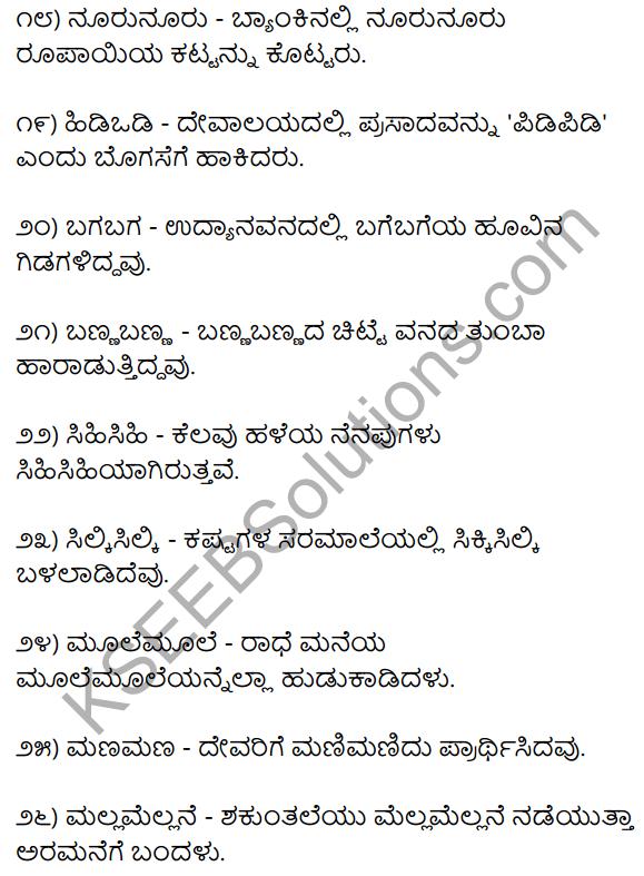 1st PUC Kannada Workbook Answers Dwirukti Padagalu 3