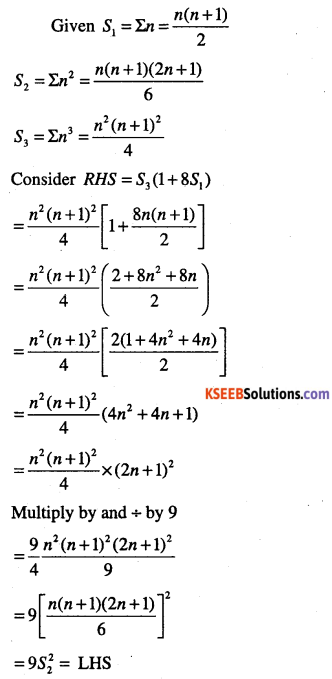 1st PUC Maths Question Bank Chapter 9 Sequences and Series 100
