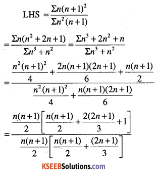 1st PUC Maths Question Bank Chapter 9 Sequences and Series 102