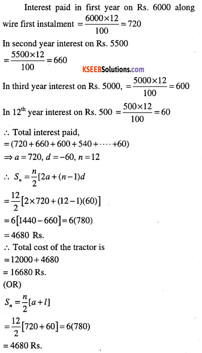 1st PUC Maths Question Bank Chapter 9 Sequences and Series 104