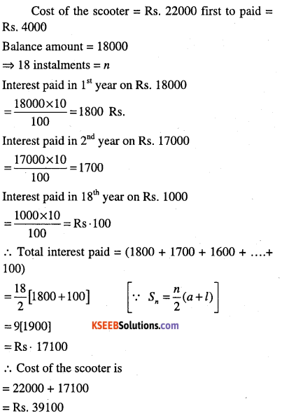 1st PUC Maths Question Bank Chapter 9 Sequences and Series 105