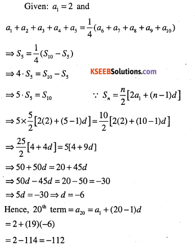 1st PUC Maths Question Bank Chapter 9 Sequences and Series 11