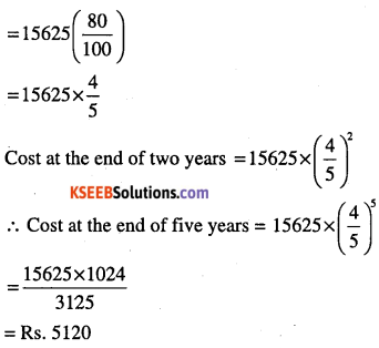 1st PUC Maths Question Bank Chapter 9 Sequences and Series 110