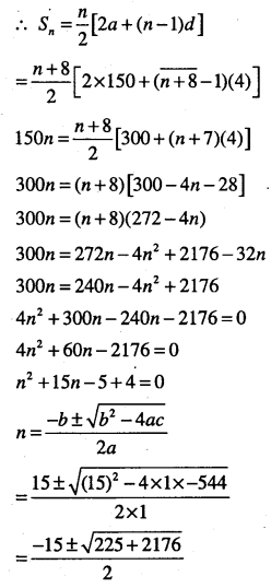 1st PUC Maths Question Bank Chapter 9 Sequences and Series 111