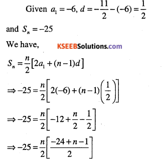 1st PUC Maths Question Bank Chapter 9 Sequences and Series 12