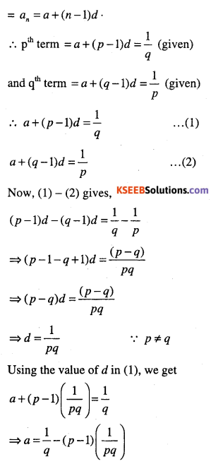 1st PUC Maths Question Bank Chapter 9 Sequences and Series 14