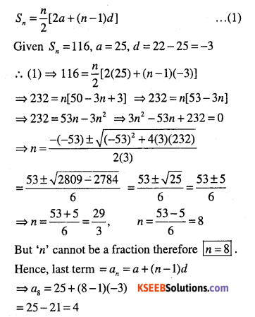 1st PUC Maths Question Bank Chapter 9 Sequences and Series 16