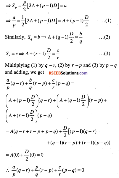 1st PUC Maths Question Bank Chapter 9 Sequences and Series 20