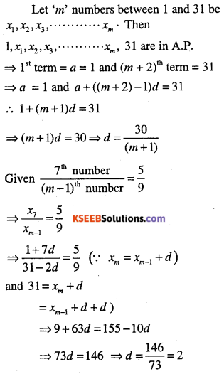 1st PUC Maths Question Bank Chapter 9 Sequences and Series 25