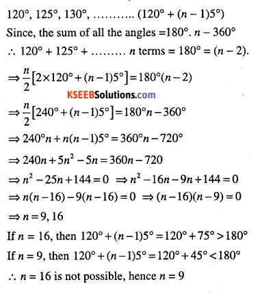 1st PUC Maths Question Bank Chapter 9 Sequences and Series 27