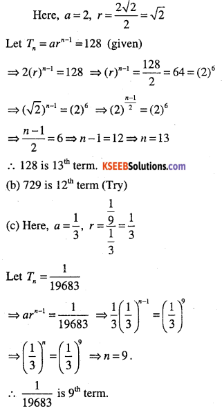 1st PUC Maths Question Bank Chapter 9 Sequences and Series 32