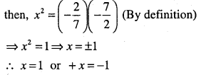 1st PUC Maths Question Bank Chapter 9 Sequences and Series 34