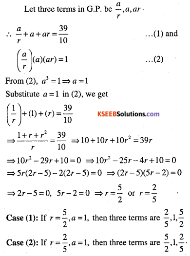 1st PUC Maths Question Bank Chapter 9 Sequences and Series 38