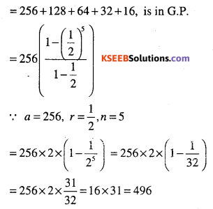 1st PUC Maths Question Bank Chapter 9 Sequences and Series 48