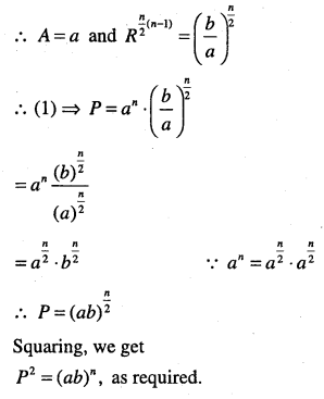 1st PUC Maths Question Bank Chapter 9 Sequences and Series 51