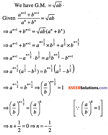 1st PUC Maths Question Bank Chapter 9 Sequences and Series 53
