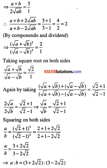 1st PUC Maths Question Bank Chapter 9 Sequences and Series 54