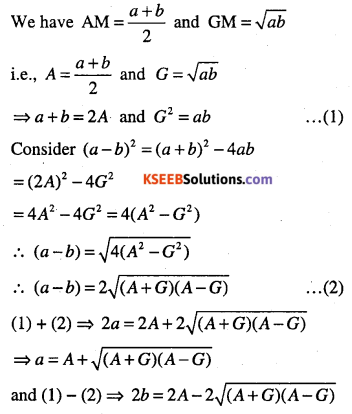 1st PUC Maths Question Bank Chapter 9 Sequences and Series 55