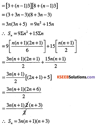 1st PUC Maths Question Bank Chapter 9 Sequences and Series 66