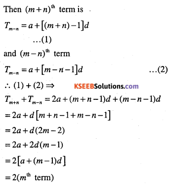 1st PUC Maths Question Bank Chapter 9 Sequences and Series 71