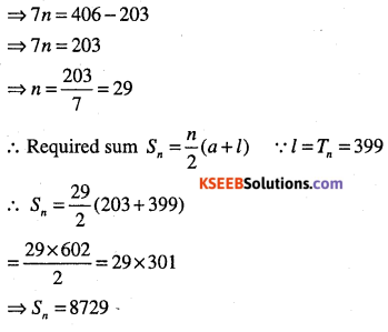 1st PUC Maths Question Bank Chapter 9 Sequences and Series 74