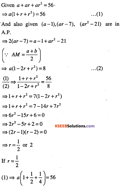 1st PUC Maths Question Bank Chapter 9 Sequences and Series 81
