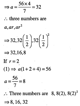 1st PUC Maths Question Bank Chapter 9 Sequences and Series 82