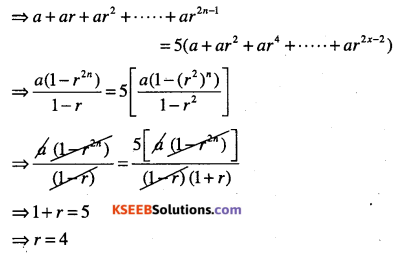 1st PUC Maths Question Bank Chapter 9 Sequences and Series 83