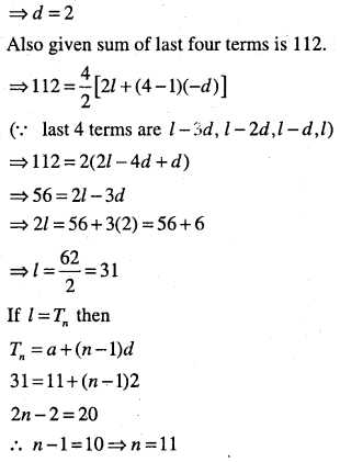 1st PUC Maths Question Bank Chapter 9 Sequences and Series 85
