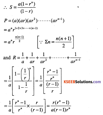 1st PUC Maths Question Bank Chapter 9 Sequences and Series 87