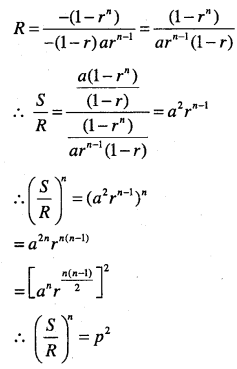 1st PUC Maths Question Bank Chapter 9 Sequences and Series 88