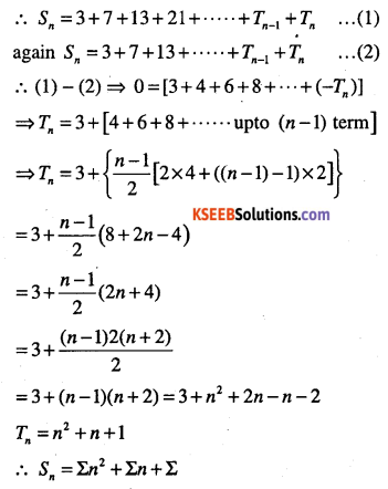 1st PUC Maths Question Bank Chapter 9 Sequences and Series 98
