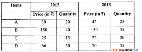 nd PUC Statistics previous year Question paper june 2016 - 34